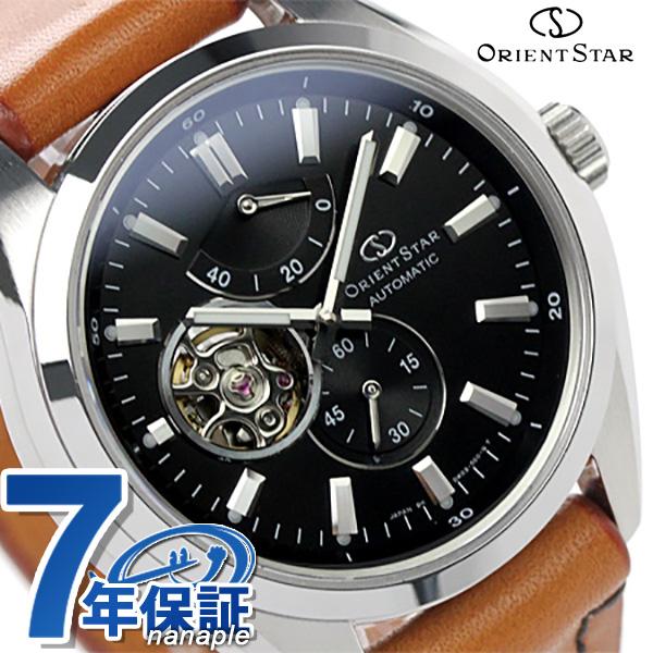 オリエント オリエントスター 腕時計 メンズ OrientStar ソメスサドル コラボレーション 自動巻き WZ0101DK 時計
