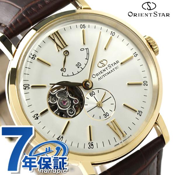 オリエント オリエントスター 腕時計 メンズ OrientStar クラシック オープンハート 自動巻き WZ0141DK 時計【あす楽対応】