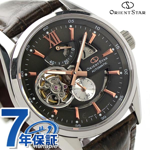 Orient star automatic power reserve WZ0201DK Orient Star mens watch contemporary rally standard modern skeleton brown leather belt