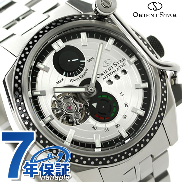 Orient star retrofuture turntable WZ0251DK Orient Star Watch Silver