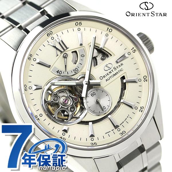 オリエント オリエントスター 腕時計 OrientStar モダンスケルトン 自動巻き オープンハート WZ0281DK アイボリー 時計【あす楽対応】