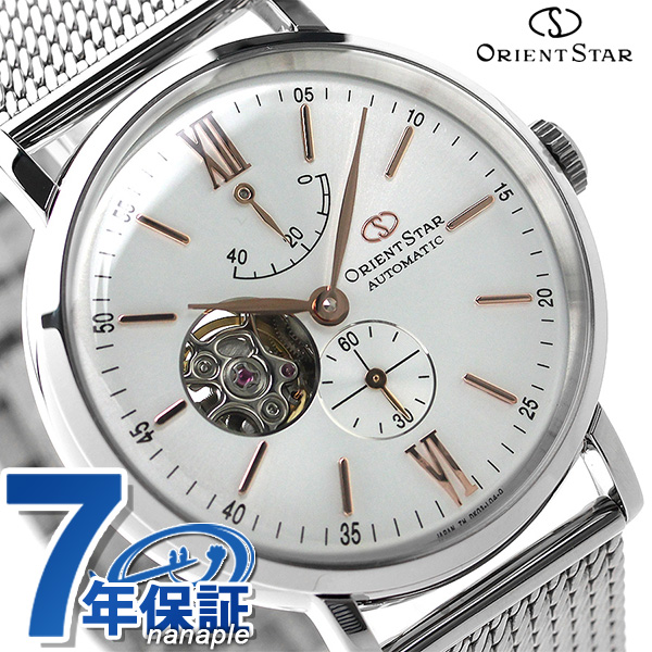 オリエント オリエントスター 腕時計 OrientStar クラシックスケルトン 自動巻き WZ0311DK シルバー 時計【あす楽対応】
