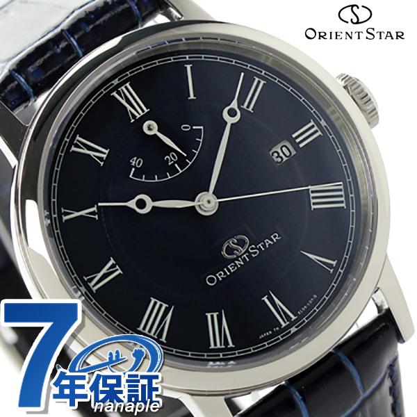 店内ポイント最大43倍!16日1時59分まで! オリエント オリエントスター 腕時計 メンズ OrientStar エレガントクラシック パワーリザーブ 自動巻き WZ0331EL 時計