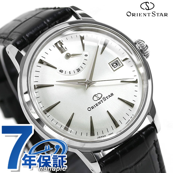 店内ポイント最大43倍!16日1時59分まで! オリエント オリエントスター 腕時計 Orient Star クラシック 38.5mm 自動巻き RK-AF0002S【あす楽対応】