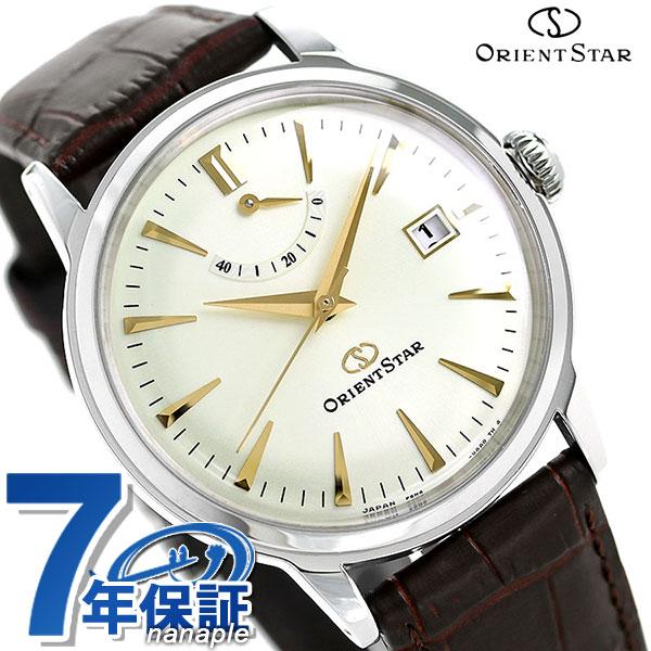 店内ポイント最大43倍!16日1時59分まで! オリエント オリエントスター 腕時計 Orient Star クラシック 38.5mm 自動巻き RK-AF0003S【あす楽対応】