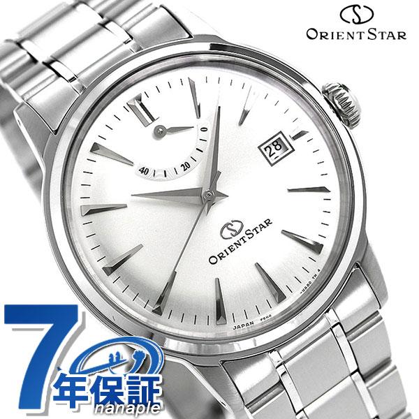 店内ポイント最大43倍!16日1時59分まで! オリエント オリエントスター 腕時計 Orient Star クラシック 38.5mm 自動巻き RK-AF0005S【あす楽対応】