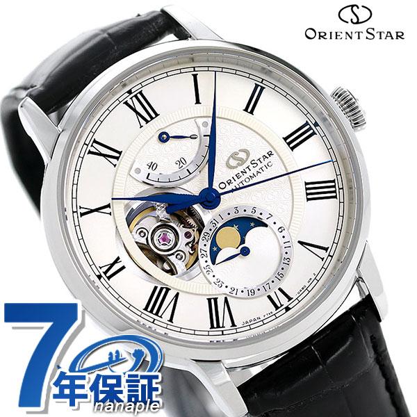 オリエント オリエントスター 腕時計 メンズ OrientStar メカニカル ムーンフェイズ 46系F7 RK-AM0001S 時計【あす楽対応】