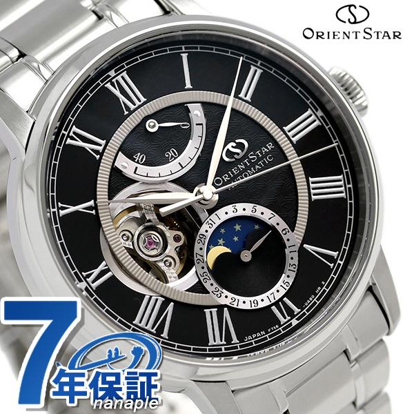 オリエント オリエントスター 腕時計 OrientStar 機械式 月齢時計 ムーンフェイズ 41mm RK-AM0004B 時計【あす楽対応】