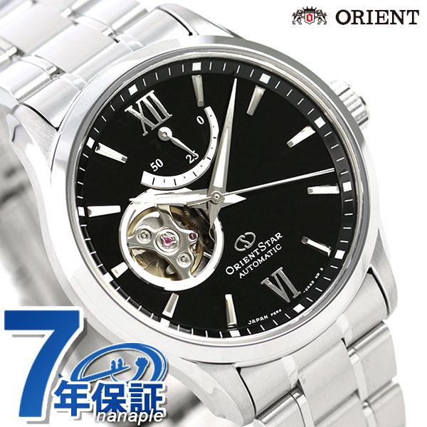 オリエントスター 腕時計 メンズ ORIENT STAR 日本製 自動巻き オープンハート コンテンポラリー RK-AT0001B ブラック 時計【あす楽対応】