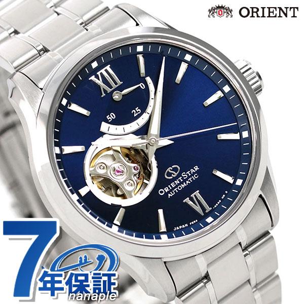10日なら!店内ポイント最大45倍! オリエントスター 腕時計 メンズ ORIENT STAR 日本製 自動巻き オープンハート コンテンポラリー RK-AT0002L ネイビー 時計【あす楽対応】