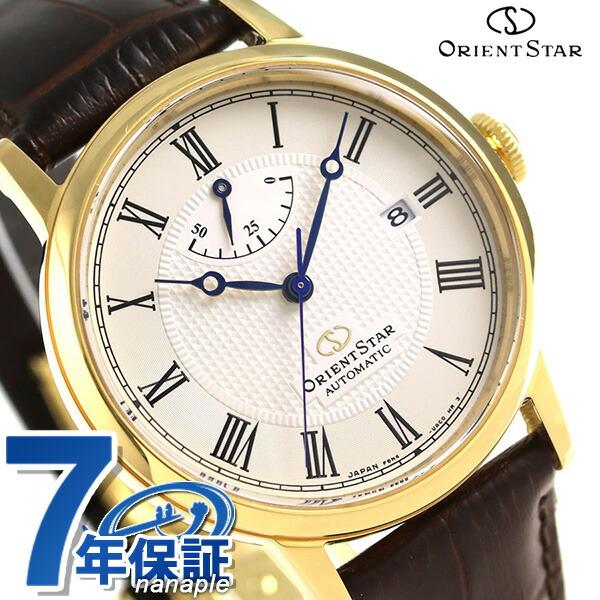 オリエントスター 腕時計 Orient Star クラシック パワーリザーブ 39mm 自動巻き RK-AU0001S メンズ 革ベルト 時計【あす楽対応】