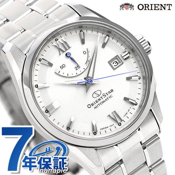 オリエントスター 腕時計 メンズ ORIENT STAR 日本製 自動巻き コンテンポラリー 38.5mm RK-AU0006S ホワイト 時計【あす楽対応】