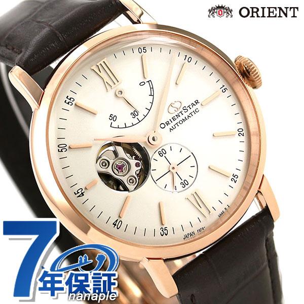 オリエントスター 腕時計 メンズ ORIENT STAR 日本製 自動巻き オープンハート クラシック 40mm RK-AV0001S 革ベルト 時計【あす楽対応】