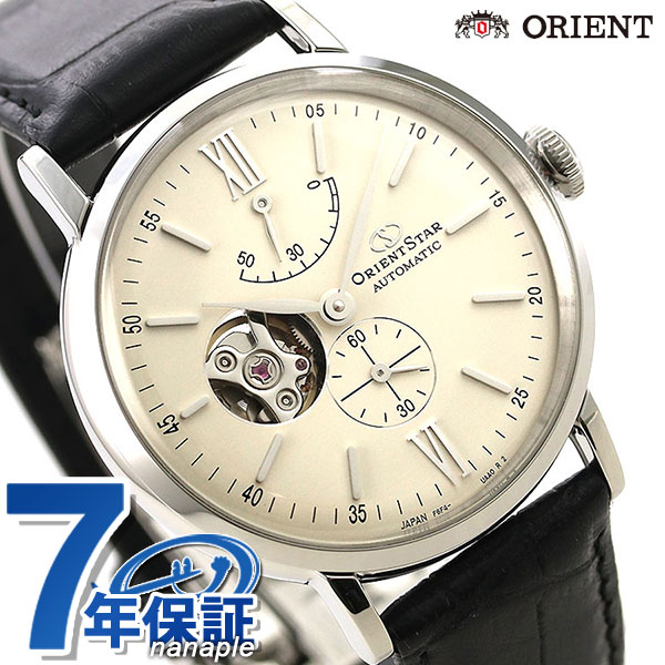 オリエントスター 腕時計 メンズ ORIENT STAR 日本製 自動巻き オープンハート クラシック 40mm RK-AV0002S 革ベルト 時計【あす楽対応】