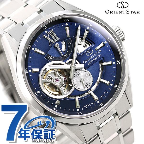 店内ポイント最大43倍!16日1時59分まで! オリエントスター 腕時計 メンズ ORIENT STAR 日本製 自動巻き オープンハート コンテンポラリー 41mm RK-AV0004L ネイビー 時計【あす楽対応】