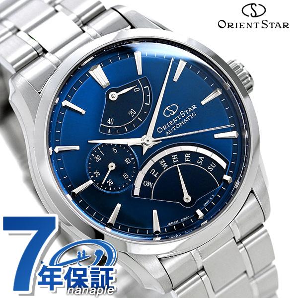 オリエントスター レトログラード 自動巻き メンズ 腕時計 RK-DE0301L ORIENT STAR ネイビー