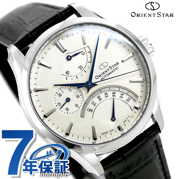 オリエントスター レトログラード 自動巻き メンズ 腕時計 RK-DE0303S ORIENT STAR ホワイト×ブラック【あす楽対応】