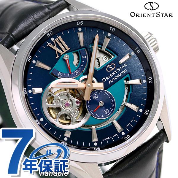 Orient star 41mm for Orient mobel