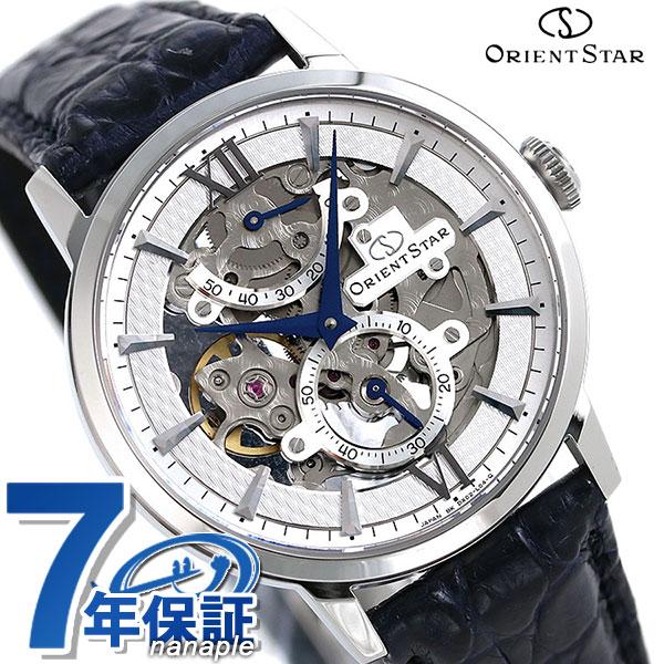オリエント オリエントスター 腕時計 OrientStar クラシック スケルトン 39.5mm 手巻き RK-DX0001S 時計【あす楽対応】