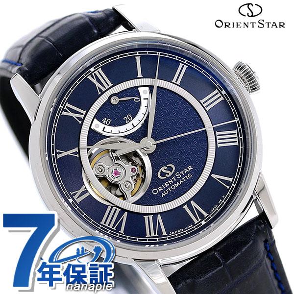 オリエント オリエントスター 腕時計 メンズ OrientStar オープンハート 自動巻き 46系F7 RK-HH0002L 時計