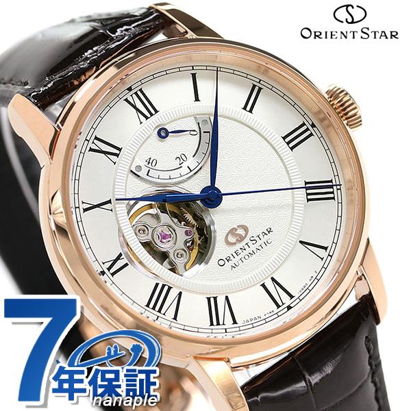 店内ポイント最大43倍!16日1時59分まで! オリエント オリエントスター 腕時計 メンズ OrientStar オープンハート 自動巻き 46系F7 RK-HH0003S 時計