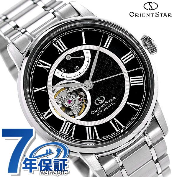 オリエント オリエントスター 腕時計 メンズ OrientStar セミスケルトン 40mm 自動巻き RK-HH0004B 時計【あす楽対応】