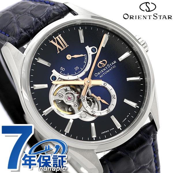 オリエントスター 腕時計 メンズ ORIENT STAR 日本製 自動巻き オープンハート コンテンポラリー 41mm RK-HJ0005L 革ベルト 時計【あす楽対応】