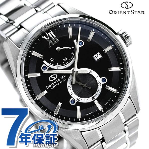 オリエントスター 腕時計 Orient Star コンテンポラリー スモールセコンド 40mm 自動巻き RK-HK0003B メンズ 時計