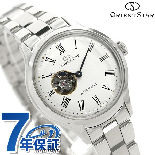 店内ポイント最大43倍!16日1時59分まで! オリエントスター 腕時計 レディース ORIENT STAR 日本製 自動巻き オープンハート クラシック 30.5mm RK-ND0002S ホワイト 時計【あす楽対応】