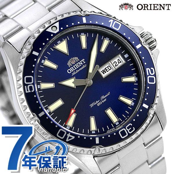オリエント 腕時計 メンズ ORIENT 日本製 自動巻き スポーツ MAKO マコ RN-AA0002L ネイビー 時計【あす楽対応】