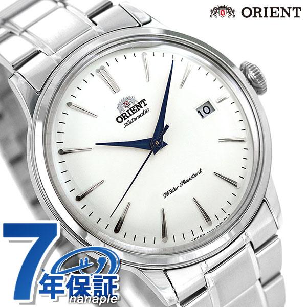 オリエント 腕時計 メンズ ORIENT 日本製 自動巻き クラシック カレンダー RN-AC0001S ホワイト 時計