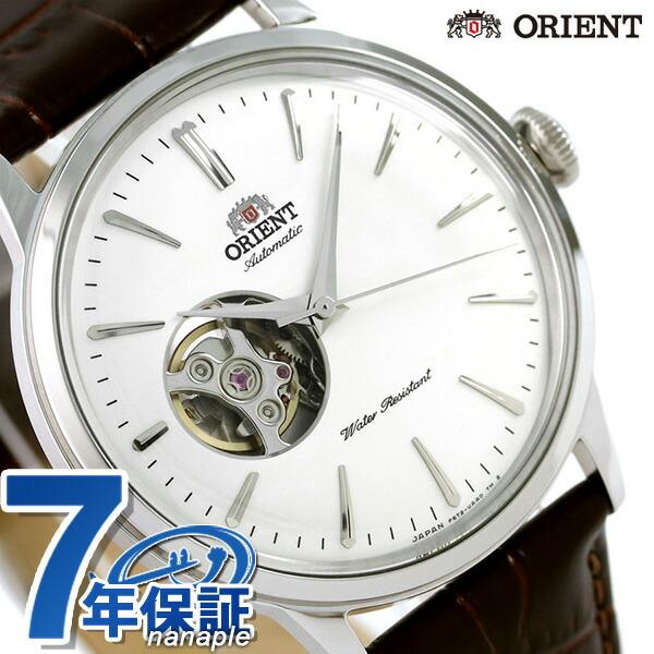オリエント 腕時計 ORIENT クラシック セミスケルトン 40.5mm 自動巻き RN-AG0005S 革ベルト 時計