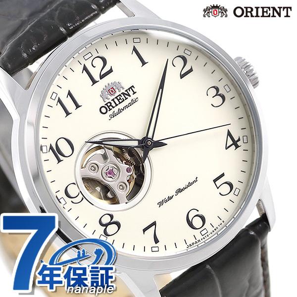 店内ポイント最大43倍!16日1時59分まで! オリエント 腕時計 メンズ ORIENT オープンハート 日本製 自動巻き RN-AG0009S 革ベルト【あす楽対応】
