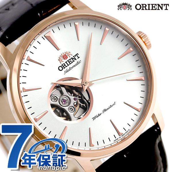 オリエント 腕時計 ORIENT スタンダード セミスケルトン 41mm 自動巻き RN-AG0011S 時計【あす楽対応】