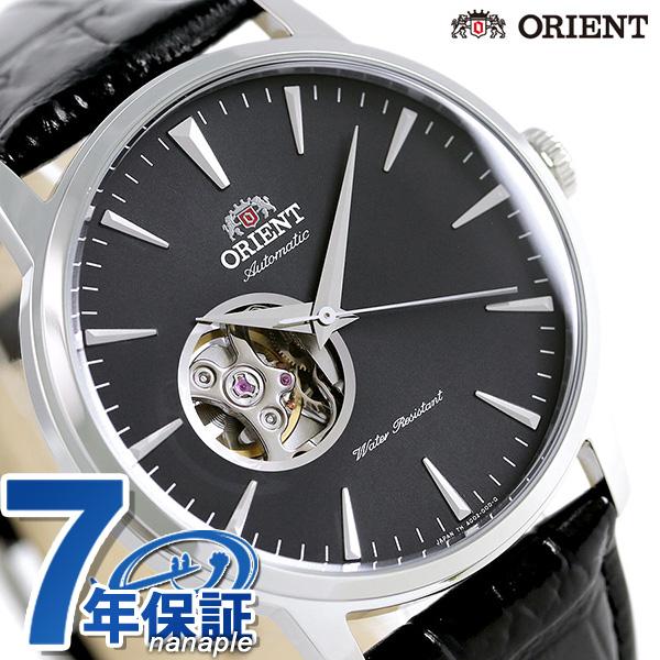 オリエント 腕時計 ORIENT スタンダード セミスケルトン 41mm 自動巻き RN-AG0013B 時計【あす楽対応】