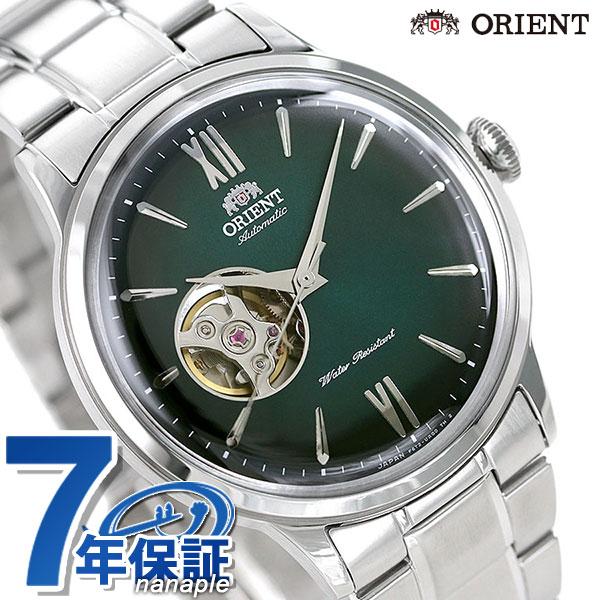 【10日はさらに+4倍で店内ポイント最大53倍】 オリエント 腕時計 メンズ ORIENT 日本製 自動巻き クラシック セミスケルトン RN-AG0015E グリーングラデーション 時計