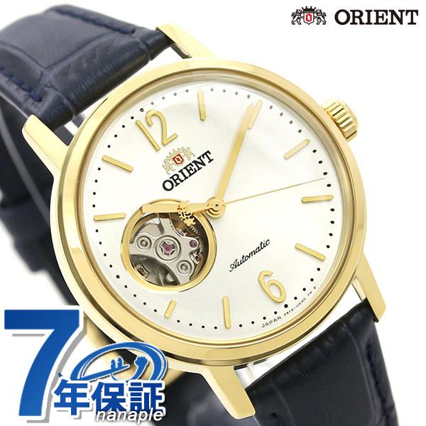 オリエント 腕時計 メンズ レディース ORIENT 日本製 自動巻き クラシック オープンハート RN-AG0019S 革ベルト 時計【あす楽対応】