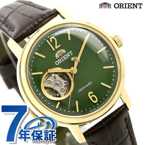 オリエント 腕時計 メンズ レディース ORIENT 日本製 自動巻き クラシック オープンハート RN-AG0020E 革ベルト 時計【あす楽対応】
