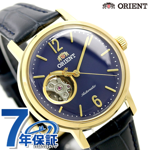 オリエント 腕時計 メンズ レディース ORIENT 日本製 自動巻き クラシック オープンハート RN-AG0021L 革ベルト 時計