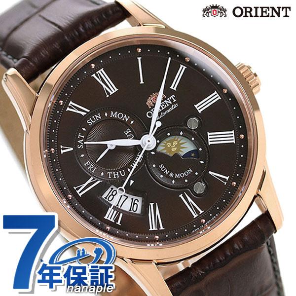 オリエント 腕時計 メンズ ORIENT サン&ムーン 42.5mm 機械式 日本製 RN-AK0002Y 革ベルト