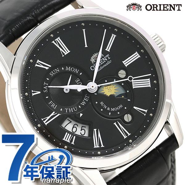 オリエント 腕時計 メンズ ORIENT サン&ムーン 42.5mm 機械式 日本製 RN-AK0003B 革ベルト