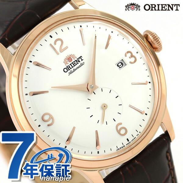 オリエント 腕時計 ORIENT クラシック スモールセコンド 40.5mm 自動巻き RN-AP0001S 革ベルト 時計