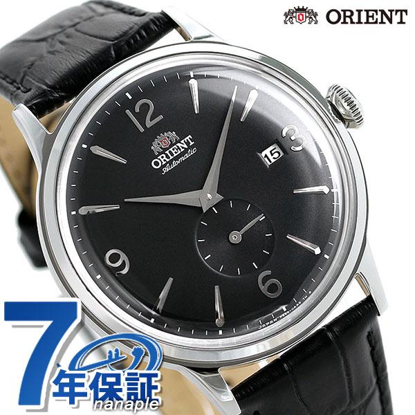 オリエント 腕時計 ORIENT クラシック スモールセコンド 40.5mm 自動巻き RN-AP0005B 革ベルト 時計【あす楽対応】