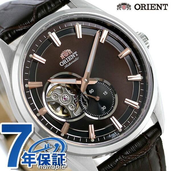 オリエント 腕時計 ORIENT コンテンポラリー セミスケルトン 自動巻き RN-AR0004Y メンズ 革ベルト 時計【あす楽対応】