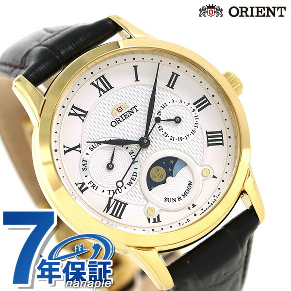 オリエント 腕時計 ORIENT クラシック サン&ムーン 35mm 革ベルト RN-KA0002S