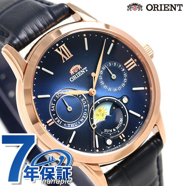 オリエント 腕時計 ORIENT クラシック サン&ムーン 限定モデル 革ベルト RN-KA0004L レディース 時計【あす楽対応】
