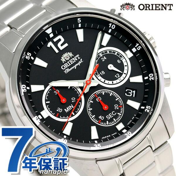 オリエント 腕時計 ORIENT スポーティー クロノグラフ 42mm 日本製 RN-KV0001B ブラック 時計
