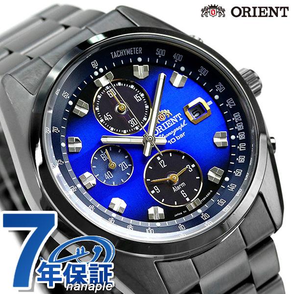 オリエント 腕時計 ORIENT ネオセブンティーズ 42mm クロノグラフ ソーラー WV0081TY ブルー 時計【あす楽対応】