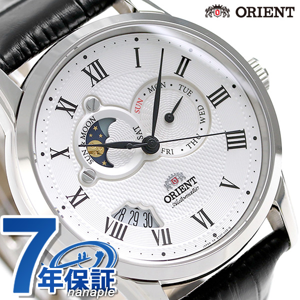Orient world stage collection Sun & Moon WV0381ET ORIENT watch white