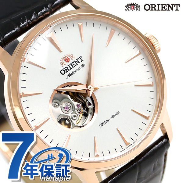 Orient world stage collection open heart WV0491DB ORIENT watch silver